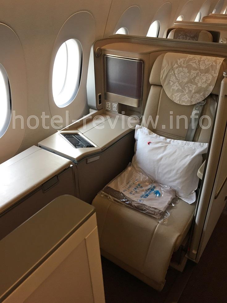 中国東方航空ファーストクラス