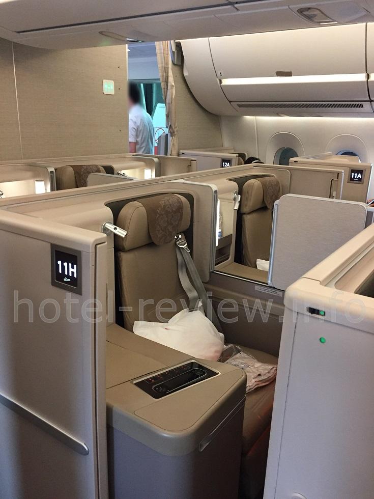 中国東方航空ビジネスクラス中央