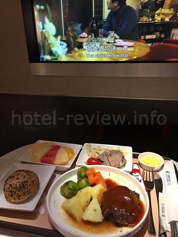中国東方航空ビジネスクラス機内食