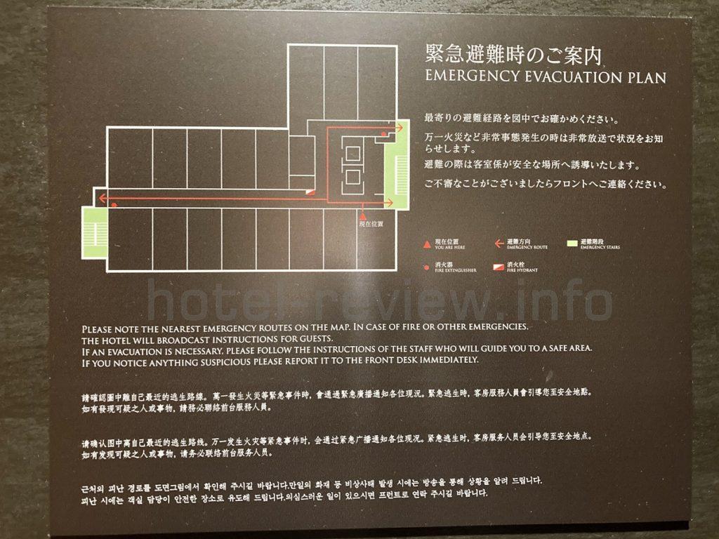 三井ガーデンホテル大手町の部屋