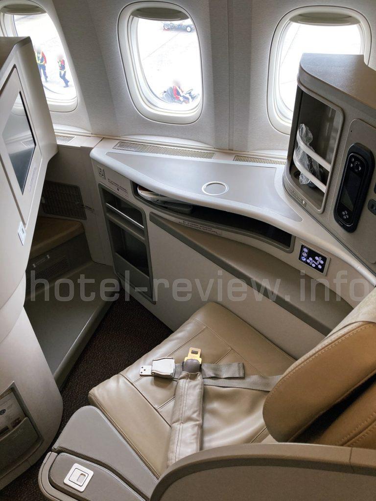中国東方航空ビジネスクラスシート