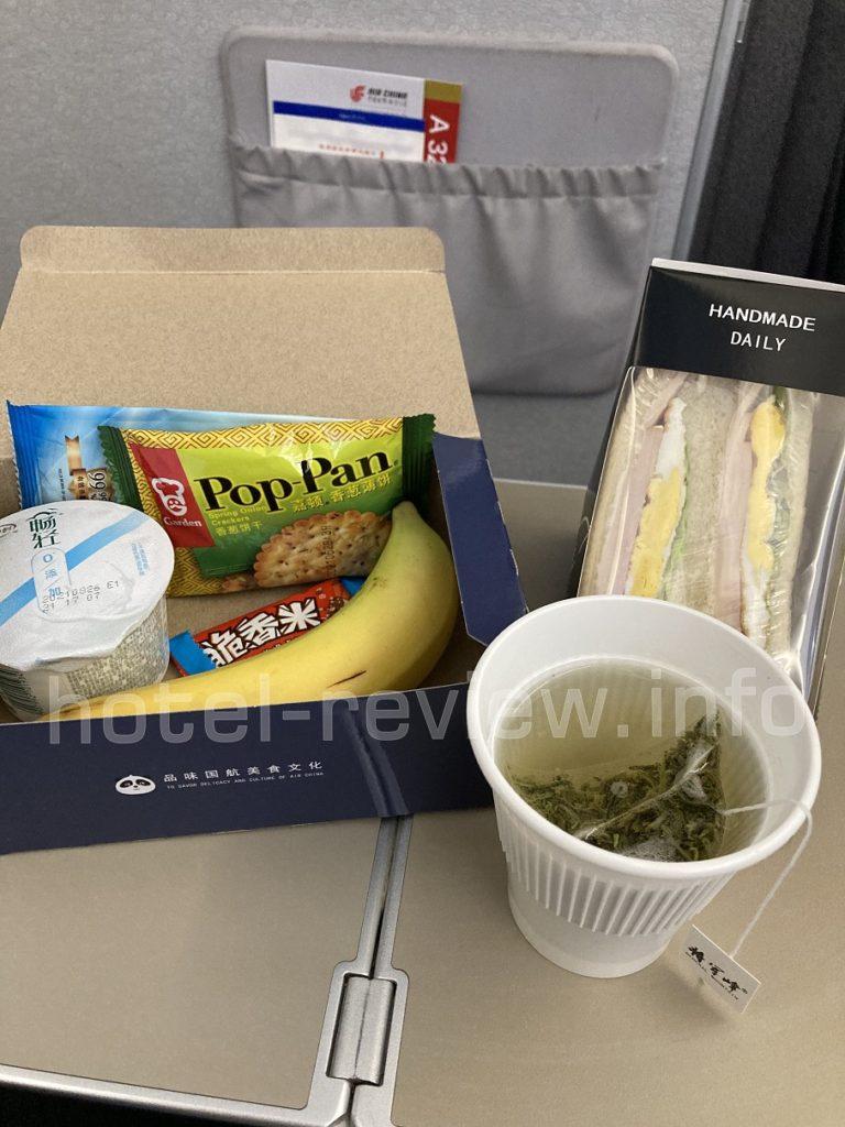 エアチャイナビジネスクラス機内食